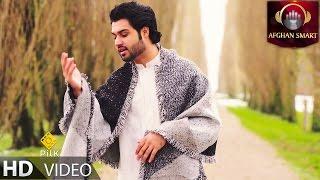 Hamayoun Angar - Lewani Meni OFFICIAL VIDEO