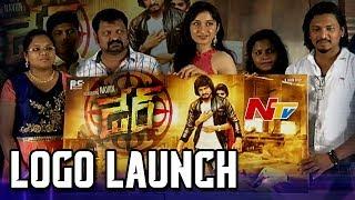 Dare Movie Logo Launch || Naviin || N Rama Rao || K Krishna || NTV
