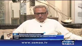 PM Ki Sehet - Nadeem Malik Live – 31 May 2016
