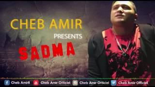 Cheb Amir - Sadma (EXCLUSIVE Lyric Clip) | (الشاب أمير - صدمة (حصرياً