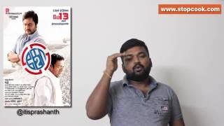 KO 2 review by prashanth