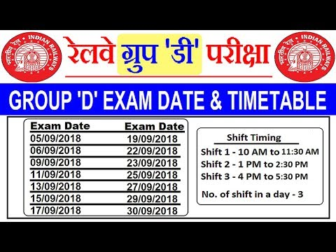 Xxx Mp4 Railway Group D Exam Date And Schedule Group D Exam Date TimeTable Released Admit Card Official 3gp Sex