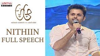 Nithiin Extraordinary Speech at A Aa Audio Launch    Nithiin, Samantha, Trivikram