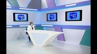 Al Hal Enna - 17/11/2017