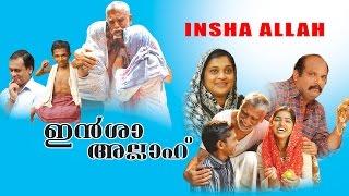 insha allah new telefilm | new home cinima | short film | ഇൻശാ അല്ലഹ്