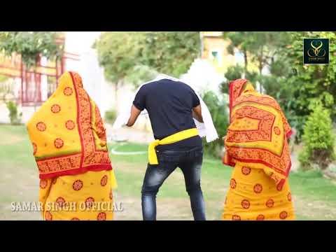Xxx Mp4 Ka Ka Kailu A Nando Rahariya Me Bhojpuri Video Gana 2018 MK 3gp Sex