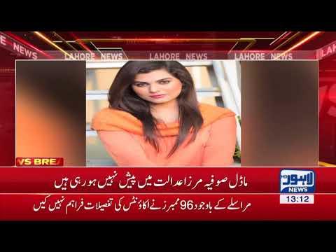 Xxx Mp4 Court Releases Non Bailable Arrest Warrant For Model Sophia Mirza 3gp Sex