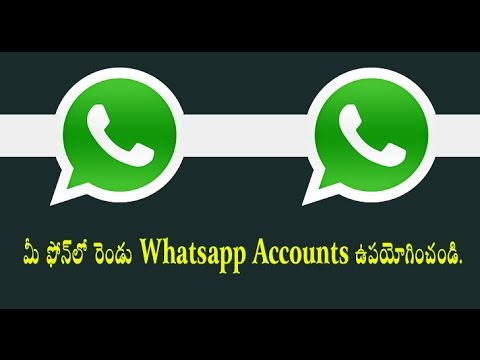 Xxx Mp4 Telugu How To Use Two Whatsapp In One Phone Easy Tutorial Android App 3gp Sex