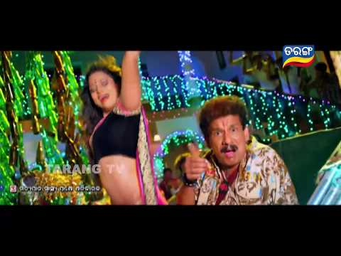 Twinkle Twinkle | Official HD Video Song | Love Station Odia Movie | Babushan | Elina | Papu Pom Pom