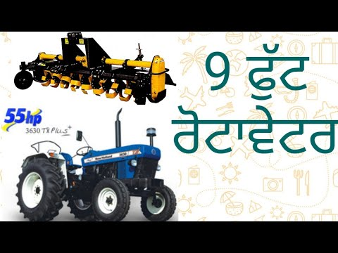 9 foot rotovator Shivraj 9876414172