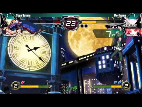 NEC 15 Dengeki Bunko Fighting Climax Losers Finals Sega Saturn vs Morikuma