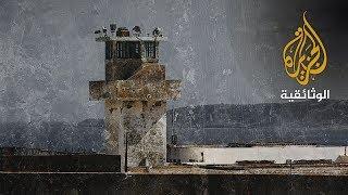 برج الرومي.. بوابة الموت - تونس