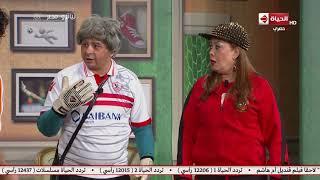 تياترو مصر - لما تلعب كرة مع والدك الزملكاوي ويخمك
