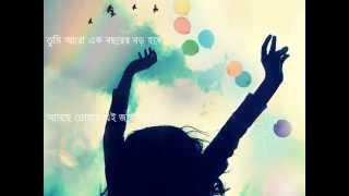 Bangla Kobita- 'Tomar Jonmodine' / তোমার জন্মদিনে / Mahidul Islam