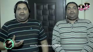 Message Regarding Album SonuMonu Manqabat Album 2017-1438