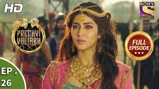Prithvi Vallabh | Full Episodes | Historic