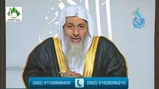 أهل الذكر (261) قناة الندى للشيخ مصطفى العدوي 25-10-2018
