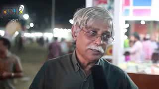 muhammed zafar iqbal interview with Tamimul Haque Tamim in Boi Mela 2016
