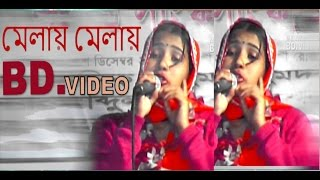 Bangla Baul Song | Singer Baul Joshim Uddin Shorkar I  Tonghi Tila