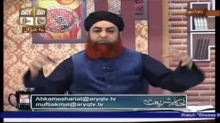 Murde ko khwaab mai dekhna ka kya tareeqa hai by Mufti Muhammad Akmal