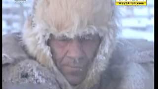 (عبر سيبيريا ) : : ( جولة ) حول العالم : : المجد الوثائقية