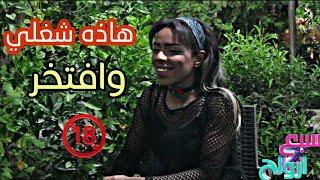 الفنانة زينب علي (ككو) دكول راح امثل مشاهد جنسية و دور البوس والبكيني في لقاء ساخن 18+