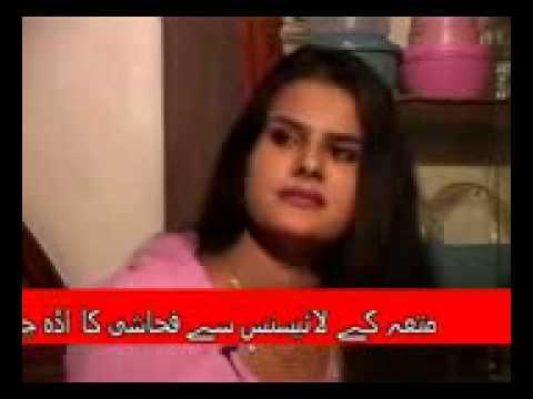 Xxx Mp4 Interview Of Shia Girl Mutha Ka Tariqa 3gp Sex