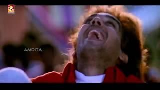 Kabooliwala Malayalam Movie Song |Puthanputhukaalam| Amrita Online Movies