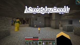 Minecraft - SinglePlayer #128: طريقة جديدة