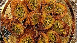 البورمه بعجينة الكنافه Baklava Burma using Konafa Dough ..........Linda S kitchen مطبخ ليندا