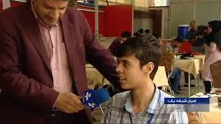 Iran Teenage school students learning new skills, Summer 1398 مهارت آموزي دانش آموزان در تابستان