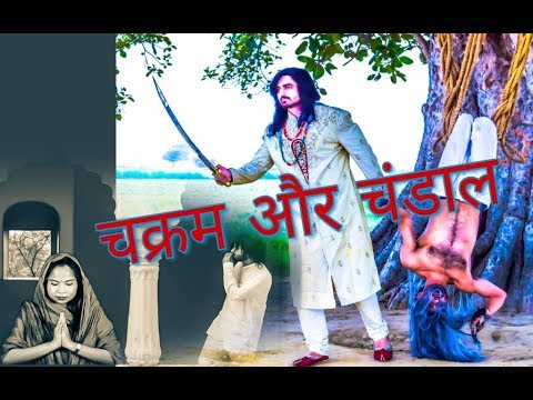 Chakram Aur Chandaal | Vikram Aur Betaal Parody | Jai Kukreja Vines