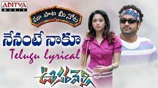 Nenante Naaku Full Song With Telugu Lyrics ||
