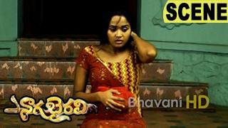 Ananya Worried About Priya Behaviour - Naga Bhairavi Movie Scenes