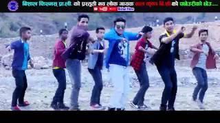 Pachheuri ko chheu   Superhit Nepali lok song 2073/2016   Hum Gaire & Jamuna Rana   Video HD