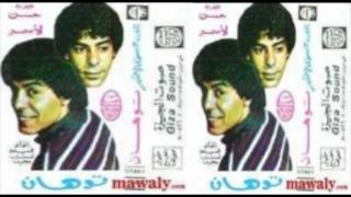 Hasan El Asmar - Tawahan / حسن الأسمر - توهان