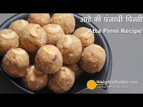 Xxx Mp4 Atta Dry Fruits Laddu सर्दियों के लिये पंजाबी पिन्नी लड्डू । Winter Special Punjabi Pinni 3gp Sex