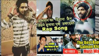 Salman bhai gana apke liye javed jaz7new rap song2018 #salmankhanfanclub #beinghumansalmankhan #