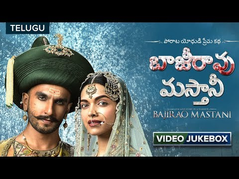Xxx Mp4 Bajirao Mastani Telugu Songs Video Jukebox Ranveer Singh Deepika Padukone Priyanka Chopra 3gp Sex