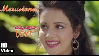Merustondi Video Song HD - Ishq Wala Love Movie - Renu Desai, Adinath Kothare, Sulagna