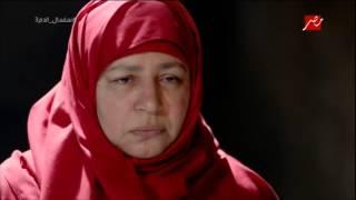 #سلسال_الدم | ناصرة ترى كابوس إعدامها على يد هارون