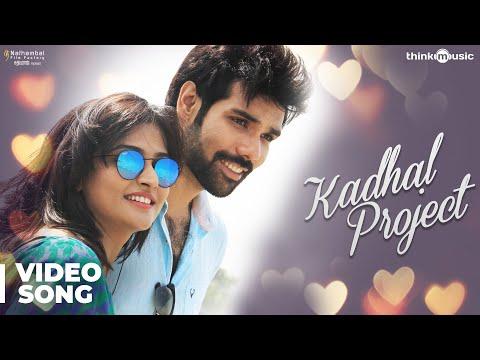 Xxx Mp4 Sathya Songs Kadhal Project Video Song Sibi Sathyaraj Remya Nambeesan Simon K King 3gp Sex