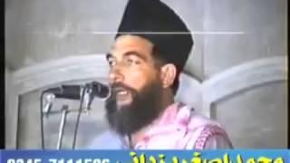 Qari Abdul Raheem Zahid R/H Khutba jumma kamalia