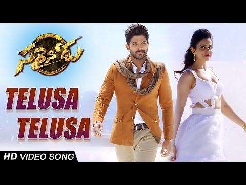 Telusa Telusa Video Song || Sarrainodu Telugu Movie || Allu Arjun , Rakul Preet, Catherine Tresa