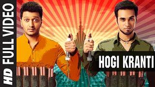 'Hogi Kranti' FULL VIDEO Song | Bangistan | Riteish Deshmukh, Pulkit Samrat