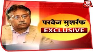 जब Anjana Om Kashyap के साथ Interview में Pervez Musharraf ने Pulwama हमले को ठहराया सही !