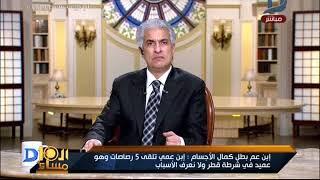 العاشرة مساء| كشف تفاصيل مقتل بطل كمال اجسام سودانى الجنسية فى قطر