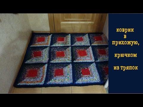 Сделать коврик из тряпок