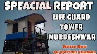 special reprt on LIFE GUARD TOWER MURDESHWARE