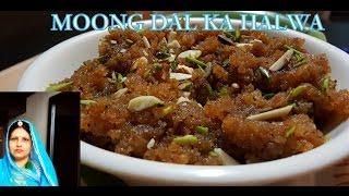 Rajasthani Moong Dal Ka Halwa | How To Make Rajasthani Moong Dal Ka Halwa | Moong Dal Pudding